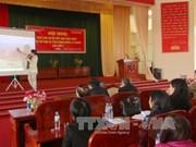 越南太平省发掘大规模陈朝建筑遗迹