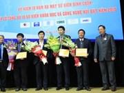 2015年越南科技十大新闻事件揭晓