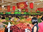 越南商品深入进军韩国市场