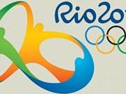 2016年国际重要体育赛事