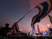 泰国加大对东盟的投资力度