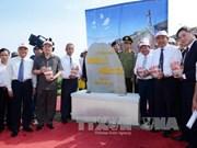 黄沙兵纪念区在广义省李山岛县正式动工兴建