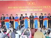 越南共产党第十二次全国代表大会新闻发布会