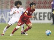 越南U23队2-3再负 3连败无缘8强