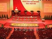 越共十二大:越南是特殊的成功模式