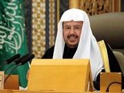 沙特阿拉伯王国协商会议主席即将对越南进行正式访问