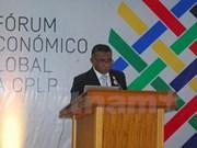 葡萄牙语国家共同体环球经济论坛在东帝汶召开