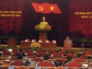 越共第十二届二中全会闭幕会新闻公报