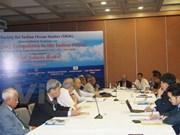 东海问题成为印度洋国际研讨会的焦点
