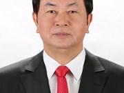 陈大光当选越南国家主席 随即宣誓就职