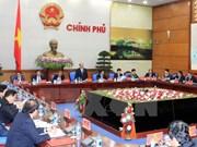 越南新政府召开首次会议