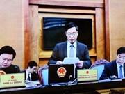 越南政府监察总署举行第一季度新闻发布会