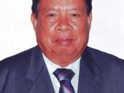 本扬•沃拉吉同志抵达河内开始对越南进行正式友好访问