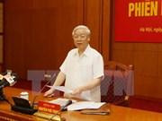阮富仲总书记在中央反腐败指导委员会第十次会议的结论性意见