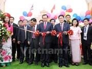 设在泰国那空帕农省的胡志明主席纪念区落成典礼