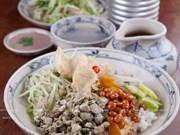 越南:顺化蚬饭