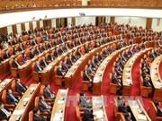 越共第十二届中央委员会第三次全体会议圆满落幕