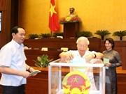 第十四届国会一次会议:会议投票选举第十四届国会主席、副主席等职务(组图)
