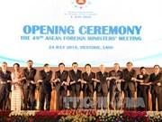 第49届东盟外长会议在老挝万象开幕(组图)