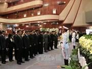 越南党、国家高级代表团出席沙曼·维亚吉同志追悼会