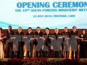 越南政府副总理兼外长范平明会见新加坡和印度尼西亚外长