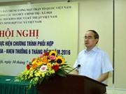 越南祖国阵线和成员组织对弘扬人民当家作主权利,参加党、国家建设工作扮演重要角色