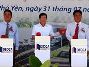 越南庆和省大山岭隧道正式通车