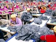 平阳省工业区外资项目到位资金逾160亿美元