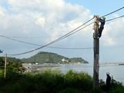 政府向各岛县提供资金援助