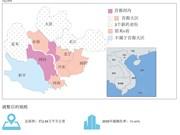 新增三省份将被划入河内首都大区