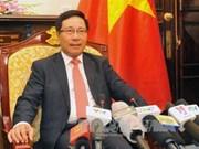 范平明副总理:进一步提高对外工作的效果 确保国家最高利益