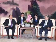 阮春福总理会见中国全国政协主席俞正声
