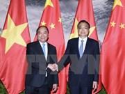 阮春福总理与中国国务院总理李克强举行会谈