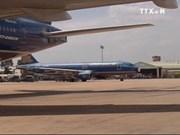 [视频]越南国家航空公司推出机票优惠活动
