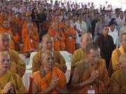 越南佛教教会成立35周年纪念典礼在坚江省隆重举行