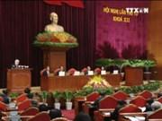 越共第十二届中央委员会第四次全体会议在河内开幕