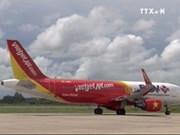 越捷航空公司推出10·20越南妇女节机票优惠活动