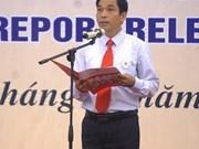 越南举行集会响应国际减灾日