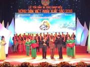 陈大光主席出席2016年越南优秀农民表彰会