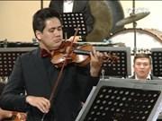 第二次亚欧新音乐节在河内开幕