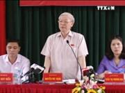 阮富仲总书记:大力推进整党建党工作