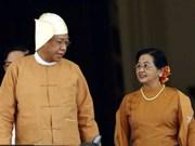 缅甸总统吴廷觉将对越南进行国事访问