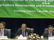 展开落实大湄公河次区域可持续发展目标国际研讨会在老挝举行