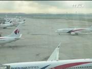 马来西亚机场旅客服务费从明年1月起全面调整