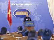 越南外交部发言人黎海平:越中青年大联欢活动为深化两国全面战略合作伙伴关系做出贡献