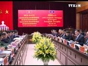 越南奠边省与老挝北部三省加强合作
