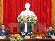 国家主席陈大光:着重发现经济和贪腐案件