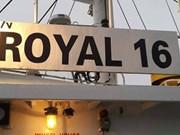 越南航海局确认一艘越南籍货船在菲律宾海域遭海盗袭击