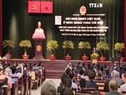 2016年旅外越南人会议在胡志明市隆重举行