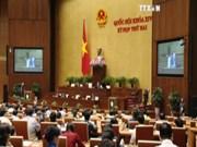 越南国会通过2017年中央预算分配决议
